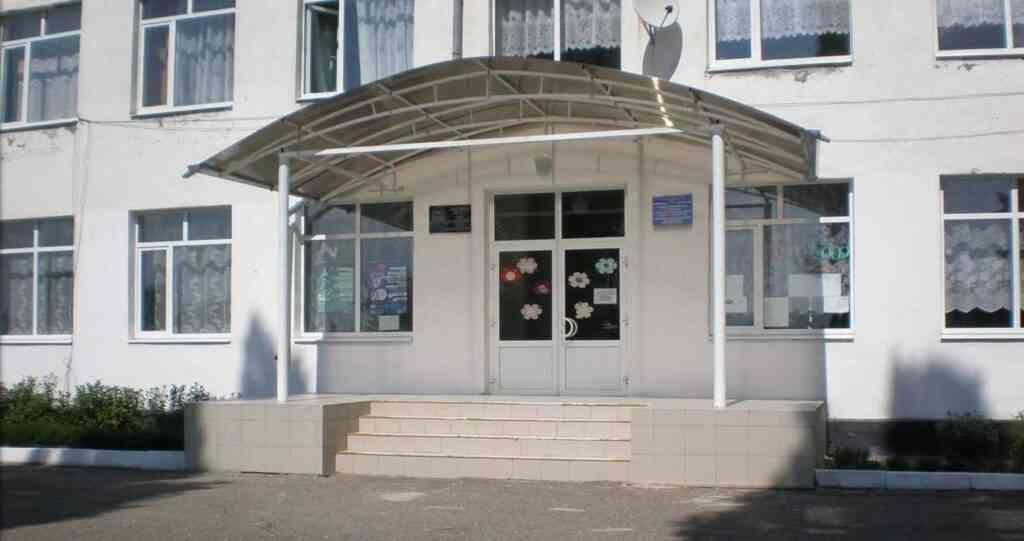История школы 6