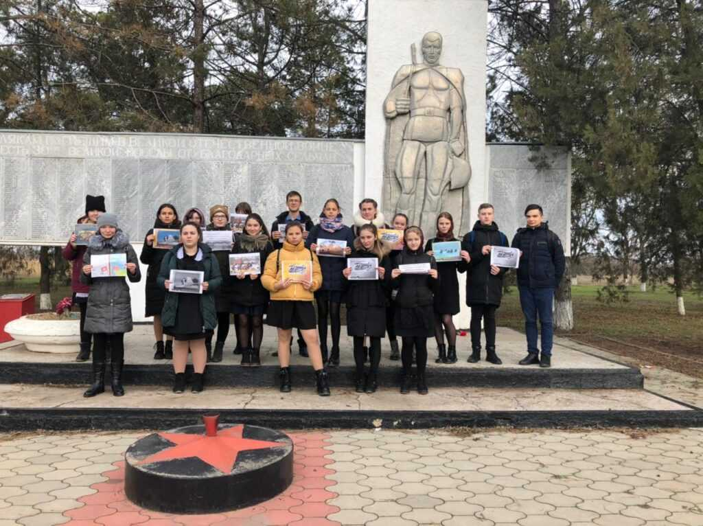 2 февраля - День освобождения Кущевского района 1