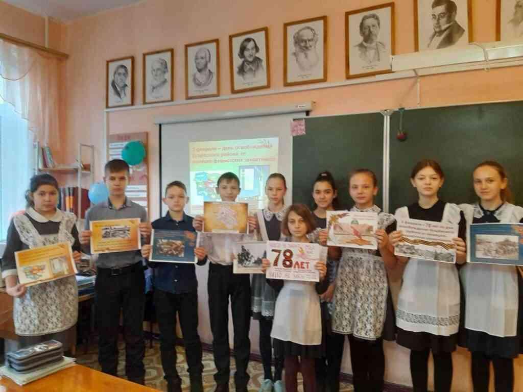 2 февраля - День освобождения Кущевского района 3